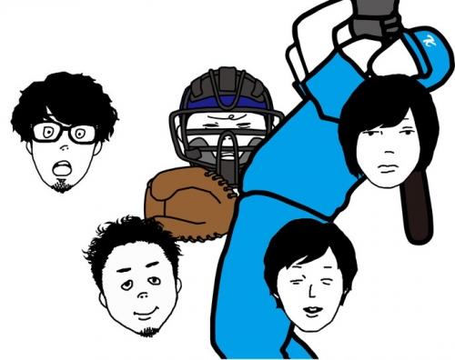 【ねこから食パンまで】バンド公式キャラクターセレクション!