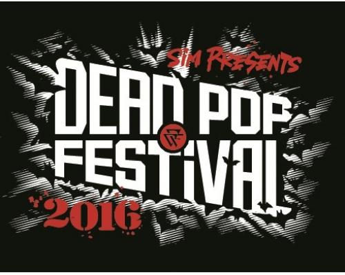 みんなの「DEAD POP FESTiVAL 2016」フォト日記