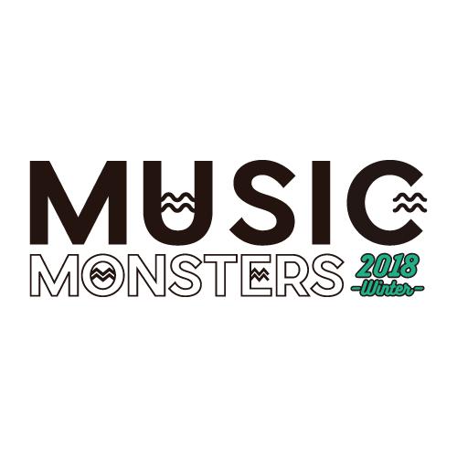 【フォトレポート】THE LITTLE BLACK、フレンズら9組の写真で振り返る MUSIC MONSTERS -2018 winter-≪第1弾≫