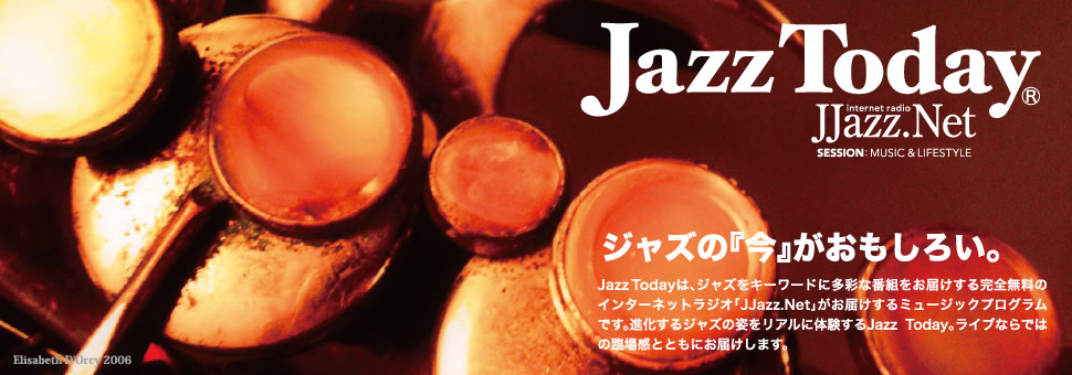 Jazz Today LIVE|LiveFans