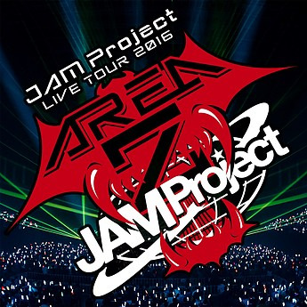 AREA Z Live Edition | JAM Project