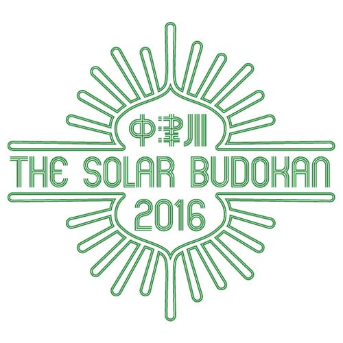 太陽光でロックする!「中津川 THE SOLAR BUDOKAN」を知っているか