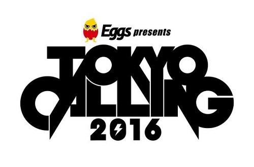 連休はこれで決まり! 初開催の<TOKYO CALLING 2016>へ行くべき4つのポイントとは?