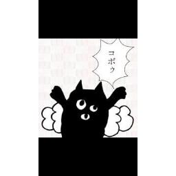 kai shirota
